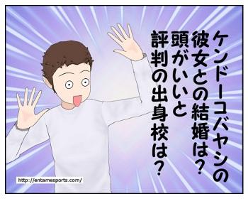 kenkoba_001
