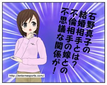 mako_001