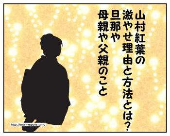 momiji_001