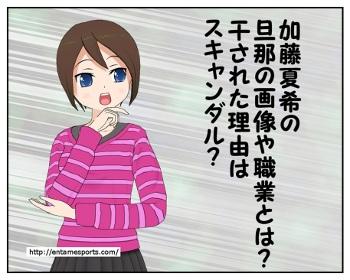 natuki2_001