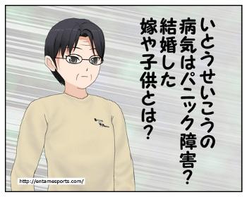 seikou_001