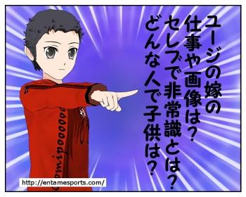 yuji_001