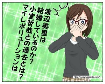 misato_001