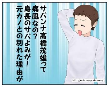 sabata_001
