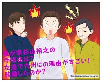 sugiyama_001