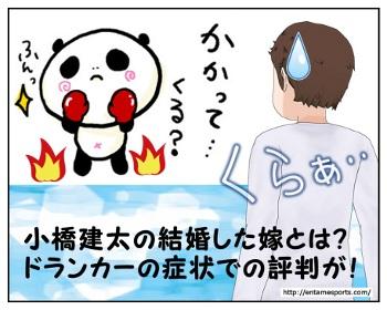 kobasi_001