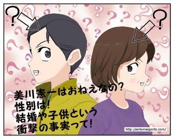 mikawa_001