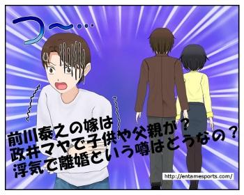maeyasu_001