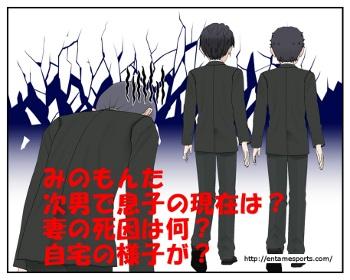 mino_001