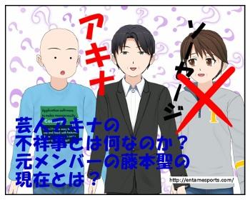akina_001