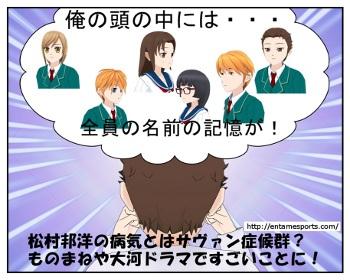 matumura_001