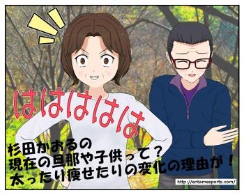 sugita_001