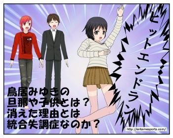 torii_001