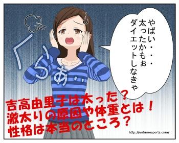 yositaka_001