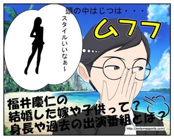 fukui_001