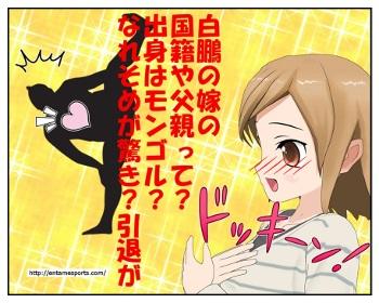 hakuhou_001