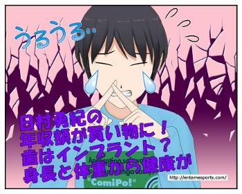 himura_001