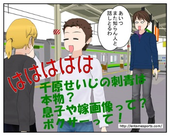 seiji_001