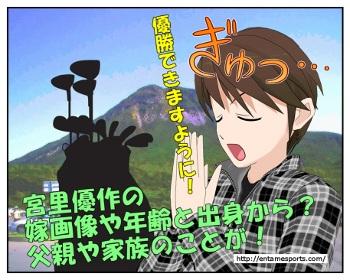 yuusaku_001
