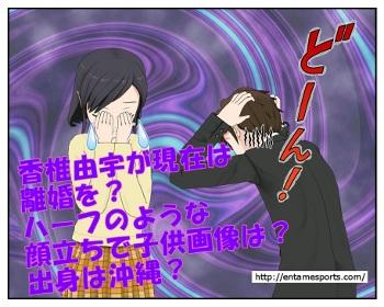 kasii_001