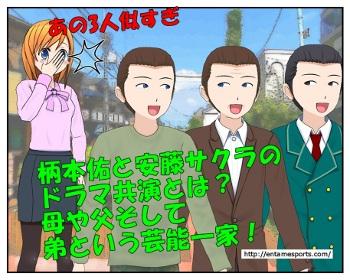 emoto_001