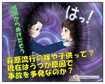 nagare3_001
