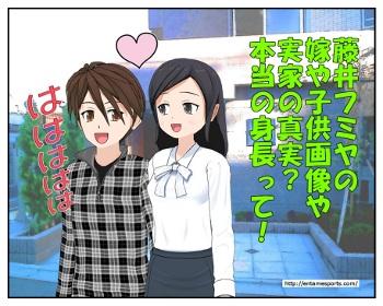 fumiya_001