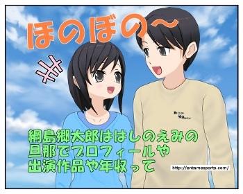 hasino_001