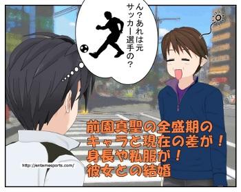 maezono_001