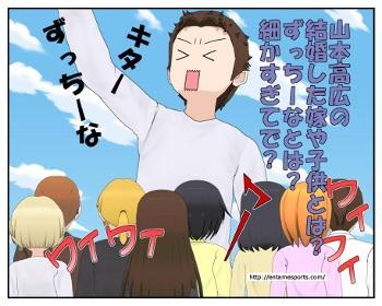 takahiro_001