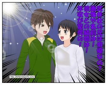 takei_001