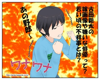 furuta_001
