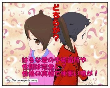 haruna2_001