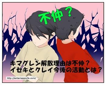 kima_001