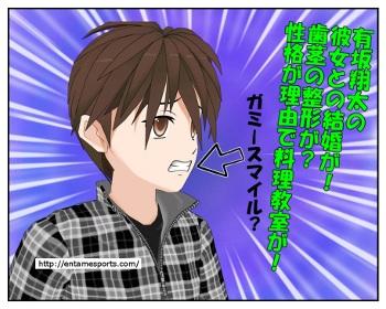 arisaka_001