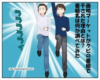 fujisaki_001