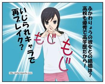 fukawa3_001