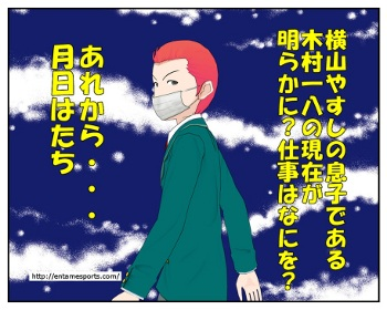 kimura_001