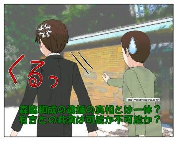 moriwaki_001