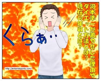 koumo_001