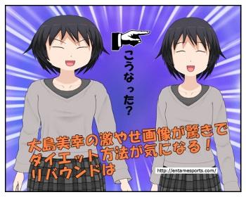 miyuki3_001