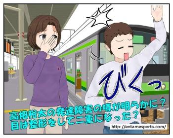 yuuta_001
