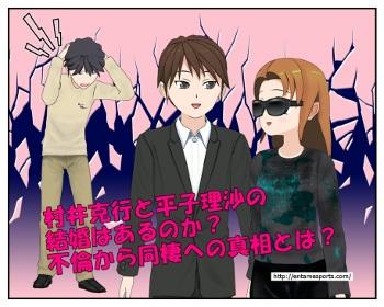 hirako_001