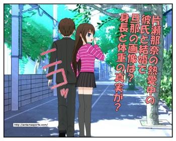 katase_001