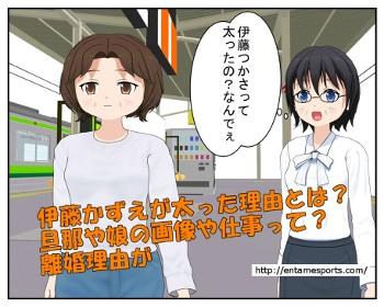 kazue_002