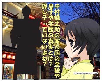 hasinosu_001