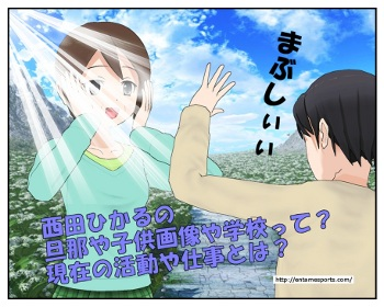 hikaru_001