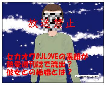djlv_001