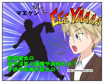 maeken_001
