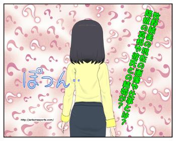 makinoyu_001